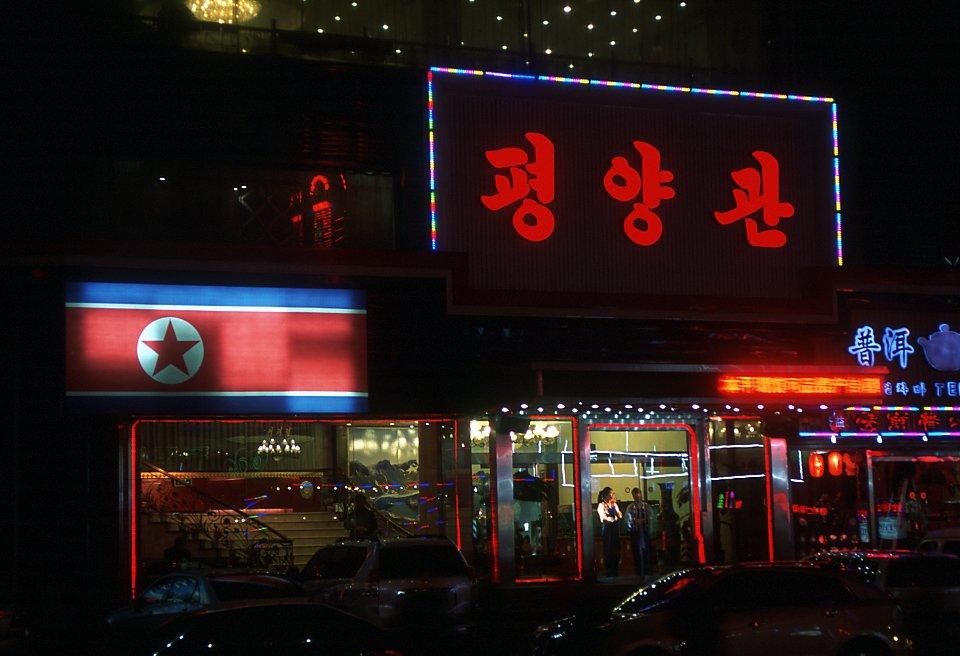 Restaurant nord-coréen à Shenyang