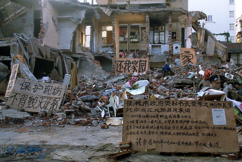 Renouvellement urbain à la chinoise
