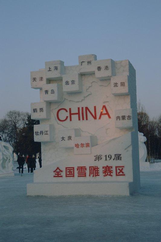 Parc des sculptures de neige