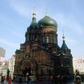 Eglise Sainte Sophie à Harbin