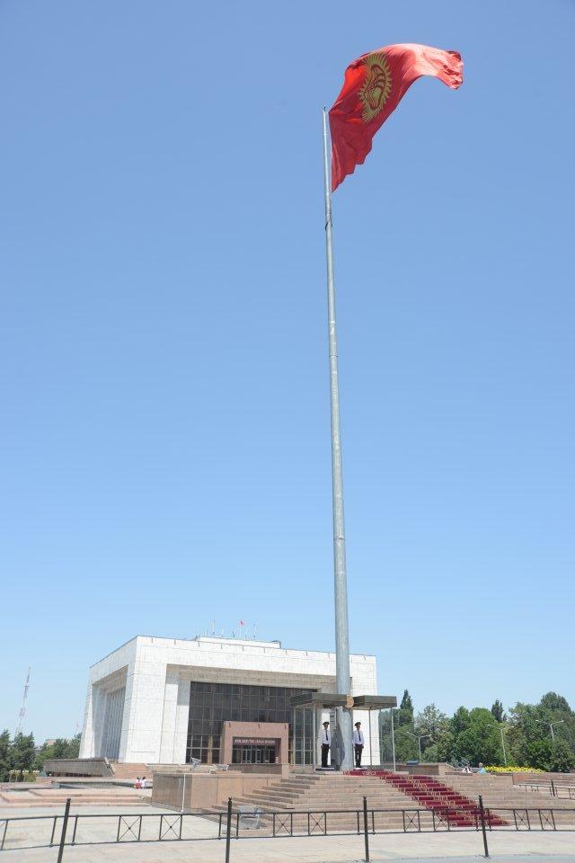 Musée d'histoire et drapeau kirghize