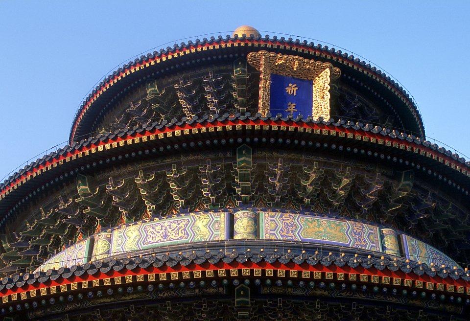 Le Temple Céleste