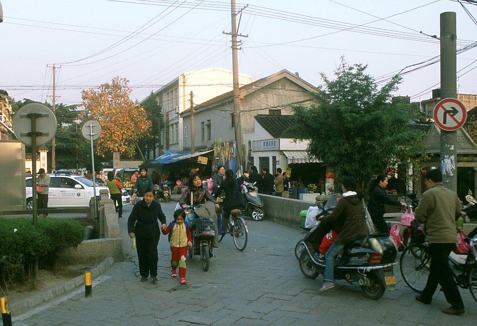 Sortie d'école à Suzhou