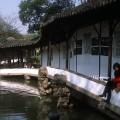 chine2011_246