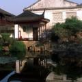 chine2011_260
