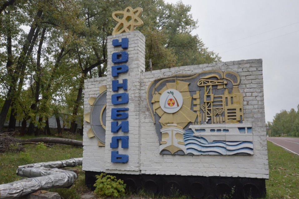 Entrée du village de Tchernobyl