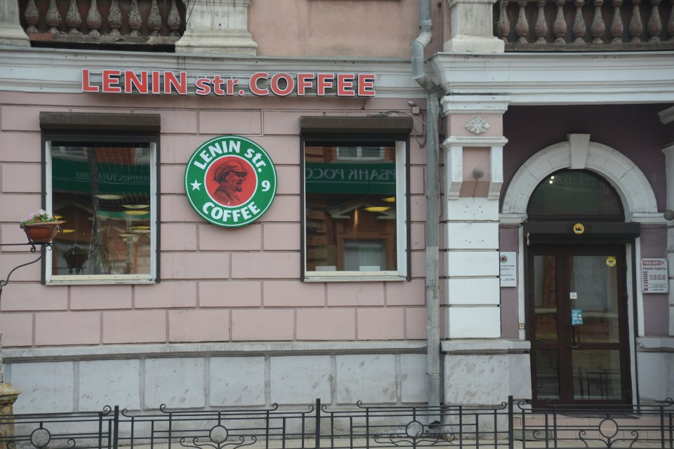 Lenin Street Coffee