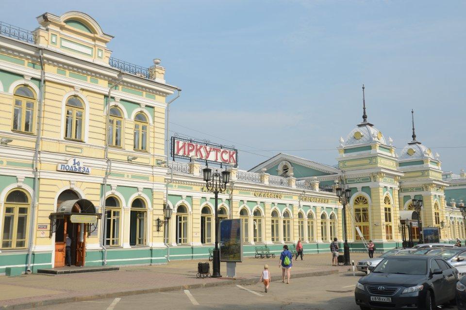 Gare d'Irkoutsk