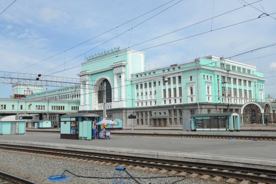 Gare de Novosibirsk