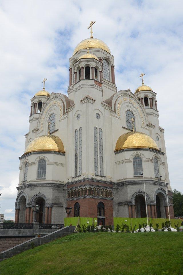 Lieu d'éxécution des Romanov