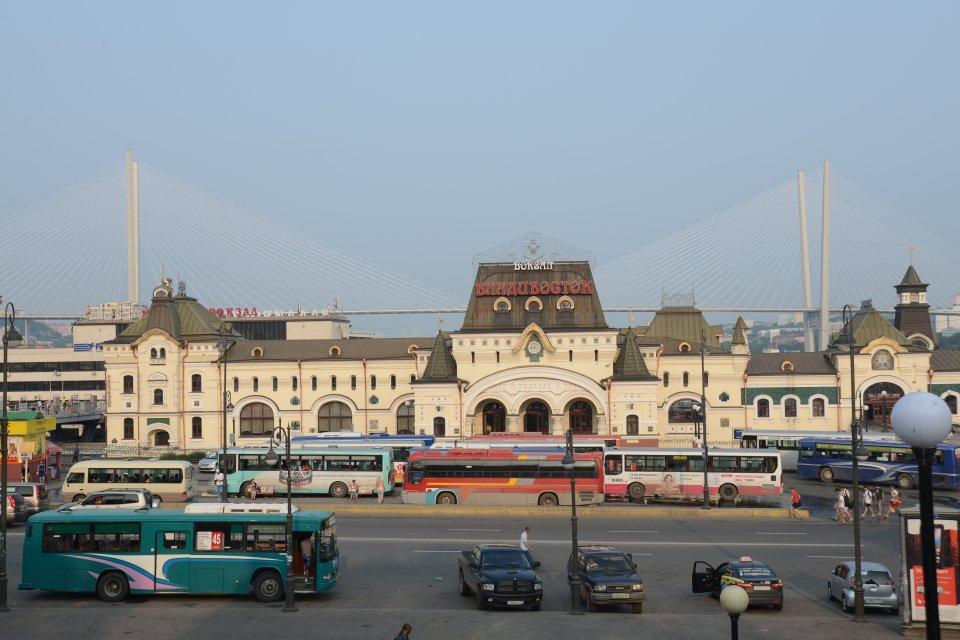 Gare de Vladivostok