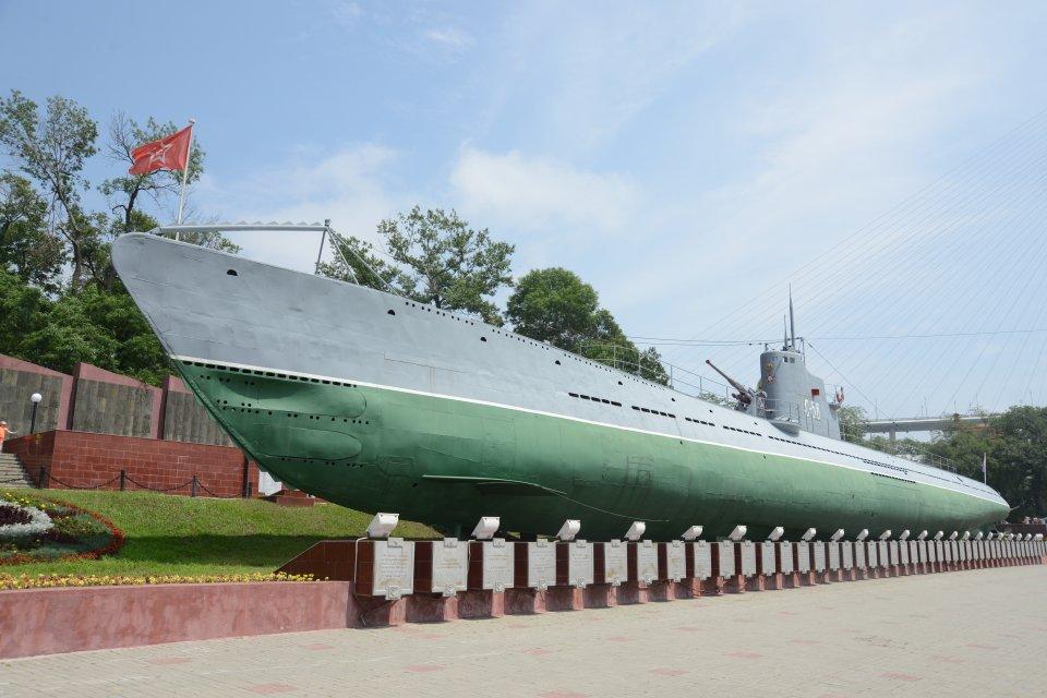 Sous-marin S56