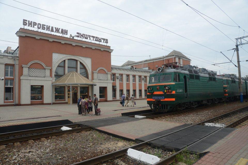Gare de Birobidjan