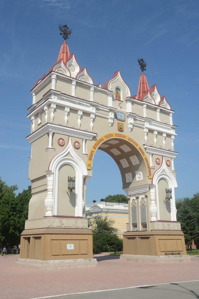 Blagovetchensk, Arc de Triomphe