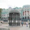 Iekaterinbourg, le kioske