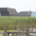 Restaurant flottant ? (lac Tai)