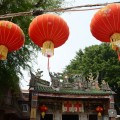 Temple taoiste, Gulang Yu