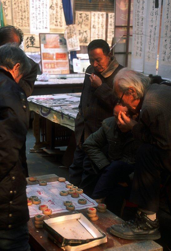 Mahjong dans la rue