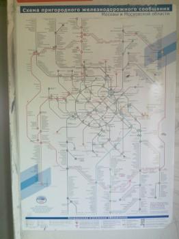 Les cinq lignes du RER n'ont qu'à bien se tenir !