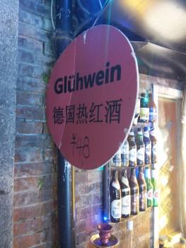 """Car vous avez toujours rêvé d'apprendre à dire """"Glühwein"""" en chinois..."""