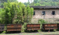 Train de Jiayang