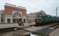 La prose du Transsibérien