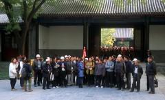 A la découverte de la Chine (1)