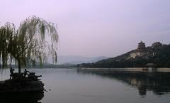 A la découverte de la Chine (2)
